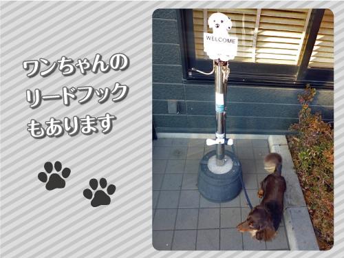 マクドナルド川口差間店9